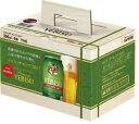 【数量限定商品】【5月16日発売】エビス<ザ・ホップ>6本ギフトセット YH6ギフト限定醸造エビス 6缶ボックス×4 【ご注文は3ケースまで1個口配送可能です。...