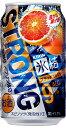キリン 氷結ストロング ブラッドオレンジ 350ml×24本 【ご注文は3ケースまで同梱可能です】