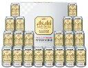 【送料無料】アサヒ スーパードライジャパンスペシャル JS-5N 1セット【父の日・熨斗・ご贈答品のご対応致します】【北海道・沖縄は対象外となります】