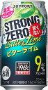 【期間限定】サントリー -196℃ ストロングゼロ ビターライム 350ml×24本 【ご注文は3ケースまで同梱可能です】