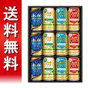 【送料無料】アサヒ ドライプレミアム 豊醸バラエティセット DWF-3 1セット【お中元・熨斗・ご贈答品のご対応致します】【北海道・沖縄は対象外となります】