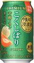 サントリー こくしぼりプレミアム 芳醇メロン 350ml×24本 【ご注文は3ケースまで1個口配送可能】