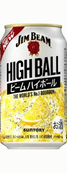 サントリー ジムビーム ハイボール缶 350ml×24本 【ご注文は2ケースまで1個口配送可能】