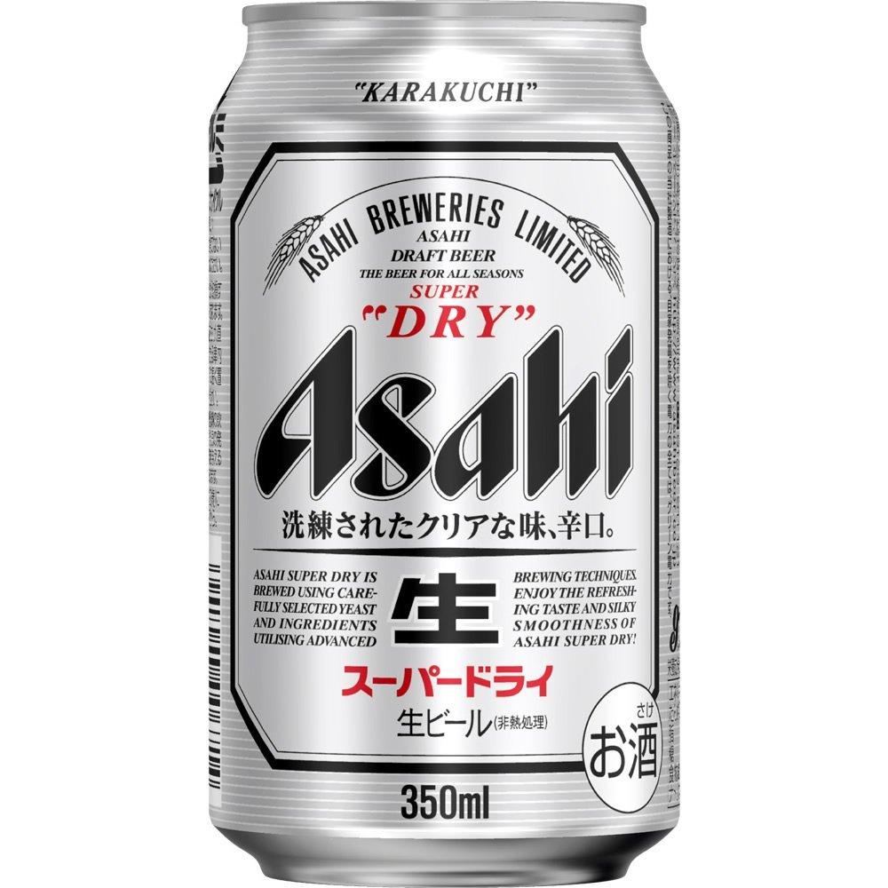 アサヒ スーパードライ 350ml×24本 【ご注文は2ケースまで同梱可能です】