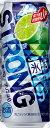 キリン 氷結 ストロング ライム 500ml×24本 【ご注文は2ケースまで同梱可能です】