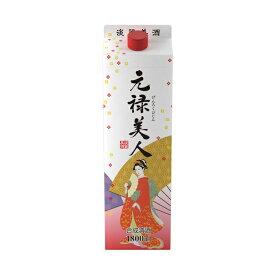 【送料無料】合同清酒 元禄美人 1800ml 1.8L×12本【北海道・沖縄県・東北・四国・九州地方は必ず送料が掛かります。】