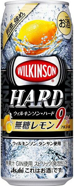 最大400円OFFクーポン配布中 アサヒ ウィルキンソン ハード 無糖レモン 500ml×24本 【ご注文は2ケースまで1個口配送可能です】