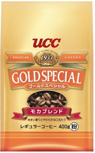 【送料無料】UCC 上島珈琲 ゴールドスペシャル モカブレンド 400g 1個【レギュラーコーヒー】【北海道・東北・四国・九州・沖縄県は必ず送料がかかります】
