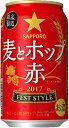 【10月11日発売】サッポロ 麦とホップ<赤> 350ml×24本 【ご注文は2ケースまで同梱可能です】