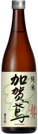 福光屋 加賀鳶 純米 勢 純米酒 720ml 1本【ご注文は1ケース(12本)まで同梱可能です】