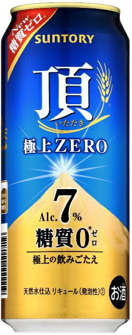 【送料無料】【2ケースセット】サントリー 頂 極上ZERO 糖質0 500ml×48本【北海道・沖縄県・離島は対象外になります。】