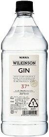 アサヒ ウィルキンソン ジン 37度 1本 PET 1800ml【ご注文は2ケース(12本)まで同梱可能です。】