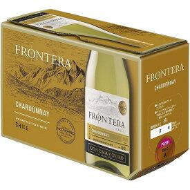 コンチャ・イ・トロ フロンテラ  ワインフレッシュサーバー シャルドネ バッグインボックス 3000ml 3L 1本【ご注文は1ケース(4つ)まで同梱可能です】