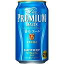 【送料無料】サントリー ザ・プレミアムモルツ 香るエール 350ml×2ケース【premiumstp02】【北海道・沖縄県・東北・…