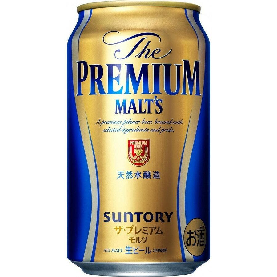 【送料無料】サントリー ザ・プレミアムモルツ 350ml×2ケース【北海道・沖縄県は対象外となります。】【premiumstp04】