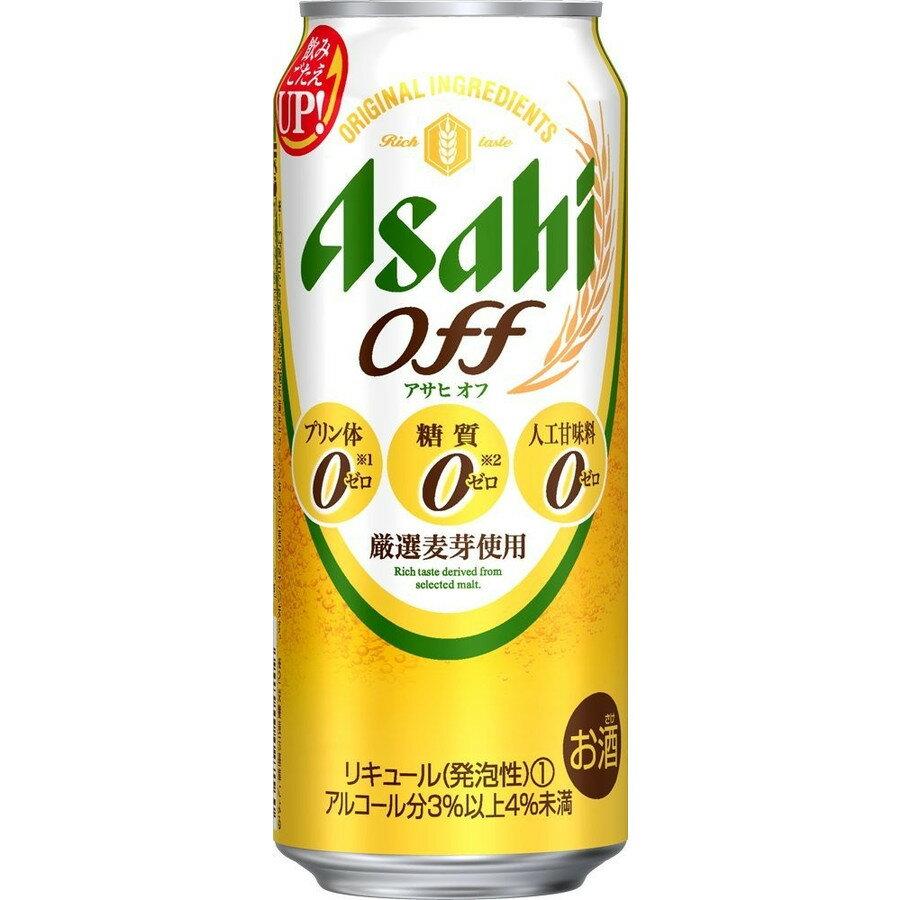 【送料無料】アサヒ オフ 500ml×2ケース【北海道・沖縄県は対象外なります。】