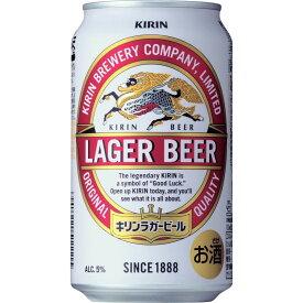 【あす楽】【送料無料】キリン ラガービール 350ml×2ケース【北海道・沖縄県・東北・四国・九州地方は必ず送料が掛かります。】