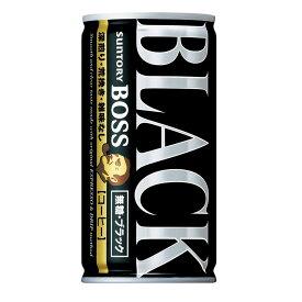 【あす楽】 【送料無料】サントリー BOSSボス 無糖ブラック 185ml×3ケース