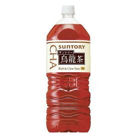 【あす楽】 【送料無料】サントリー 烏龍茶 ウーロン茶 2000ml 2L×12本