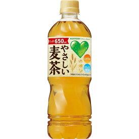 【あす楽】 【送料無料】サントリー GREEN DA・KA・RA(グリーンダカラ) やさしい麦茶 650ml×24本(1ケース)