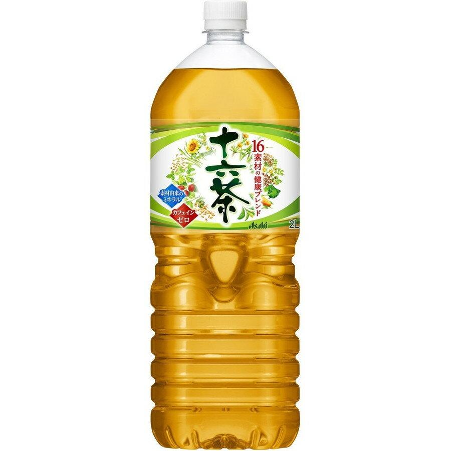 【送料無料】アサヒ 十六茶 2000ml×12本(2L×2ケース)【北海道・沖縄県は対象外となります。】
