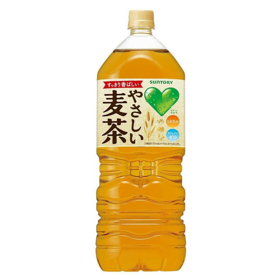 【☆送料無料☆2ケースセット】サントリー GREEN DA・KA・RA(グリーンダカラ) やさしい麦茶 2L×12本(2ケース)【北海道・沖縄県は対象外となります。】