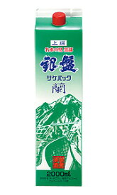 【送料無料】【ケース販売】銀盤 名水 蘭パック 2000ml 6本【北海道・沖縄県・東北・四国・九州地方は必ず送料が掛かります。】