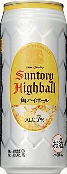 サントリー角ハイボール 500ml×24本 【ご注文は2ケースまで同梱可能です】