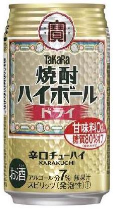宝 焼酎ハイボール ドライ 350ml×24本 【ご注文は2ケースまで同梱可能です】