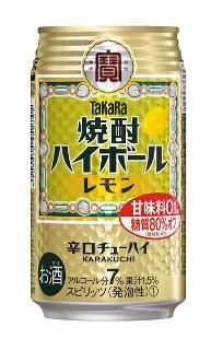 【あす楽】宝 焼酎ハイボール レモン 350ml×24本 【ご注文は2ケースまで同梱可能です】