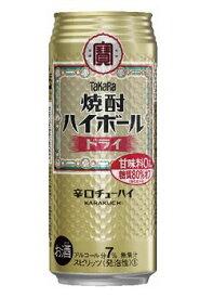 【あす楽】宝 焼酎ハイボール ドライ 500ml×24本【ご注文は2ケースまで同梱可能です】