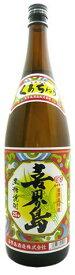 【送料無料】喜界島酒造 黒糖焼酎 喜界島 25度 1800ml 1.8L×6本【北海道・東北・四国・九州・沖縄県は必ず送料がかかります】