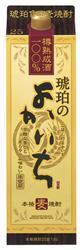 最大400円OFFクーポン配布中 宝酒造 琥珀のよかいち 麦 25度 1.8L<紙パック>1本【ご注文は2ケース(12本)まで同梱可能です】