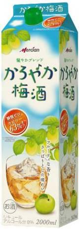 【送料無料】キリン かろやか梅酒 2L 2000ml パック 6本【北海道・沖縄県は対象外となります。】
