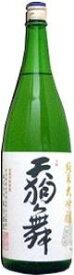 車多酒造 天狗舞 純米大吟醸50 720ml 1本【ご注文は1ケース(12本)まで同梱可能です】