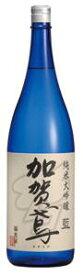 日本酒 石川県 福光屋 加賀鳶 純米大吟醸 藍 1800ml 1.8L 1本【ご注文は6本まで同梱可能】