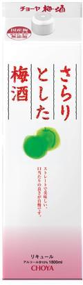 【送料無料】【2ケースセット】チョーヤ さらりとした梅酒 1800ml×12本【北海道・沖縄県・離島は対象外となります】