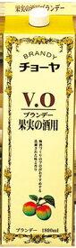 【送料無料】チョーヤ V.O ブランデー 果実の酒用 37度 1800ml 1.8L×6本/1ケース【北海道・沖縄県・東北・四国・九州地方は必ず送料が掛かります】