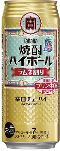 宝焼酎ハイボールラムネ500ml×24本【ご注文は2ケースまで同梱可能です】
