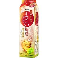 【送料無料】キリン まっこい梅酒 2L紙パック ×6本 【北海道・沖縄県は対象外となります。】