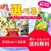 【200円OFFクーポン配布中】【...