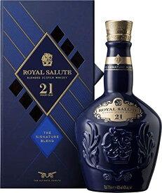 ローヤルサルート 21年 シグネチャーブレンド 青 青ボトル ウイスキー スコットランド ブレンデッド スコッチ スコッチウイスキー 40度 700ml 正規品 箱あり