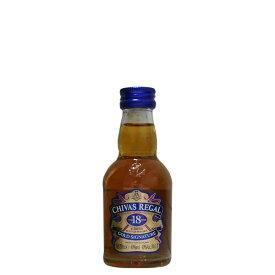 シーバスリーガル 18年 40度 50ml【イギリス スコットランド ブレンデッド スコッチ ウイスキー ミニチュア ミニボトル】