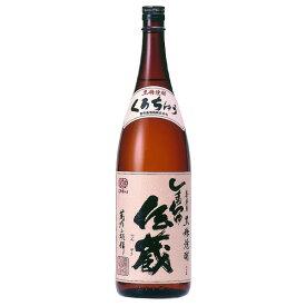 黒糖焼酎 しまっちゅ伝蔵 30度 1800ml【喜界島酒造 鹿児島県 奄美 黒糖 一升瓶】