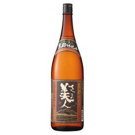 芋焼酎 さつま美人 黒麹仕込み 25度 1800ml【福徳長酒類 芋 焼酎 一升瓶】
