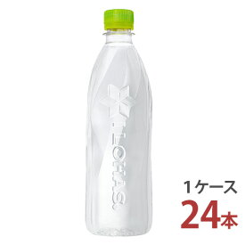い・ろ・は・す ラベルレス 560mlPET×24本入り [1ケース]【送料無料 コカ・コーラ いろはす 天然水 ミネラルウォーター 1ケース メーカー直送】