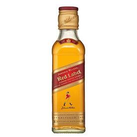 ジョニーウォーカー レッドラベル 40度 200ml【イギリス スコットランド スコッチ ウイスキー ブレンデッド ミニチュア】