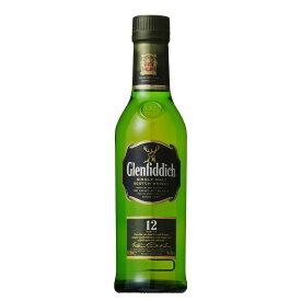 グレンフィディック 12年 40度 350ml【イギリス スコットランド シングルモルト スコッチ ウイスキー スペイサイド 洋酒】