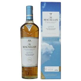 マッカラン クエスト 40度 700ml [並行輸入品]【イギリス スコットランド シングルモルト スコッチ ウイスキー スペイサイド モルト】