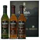 グレンフィディック 200mlボトル 3種セット 200ml×3本 [並行輸入品]【イギリス スコットランド シングルモルト スコッチ ウイスキー スペイサイド 洋酒 ミニチュア ギフトセット】